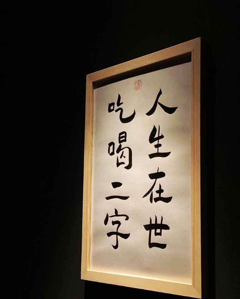 怎样入驻茶语网店铺?