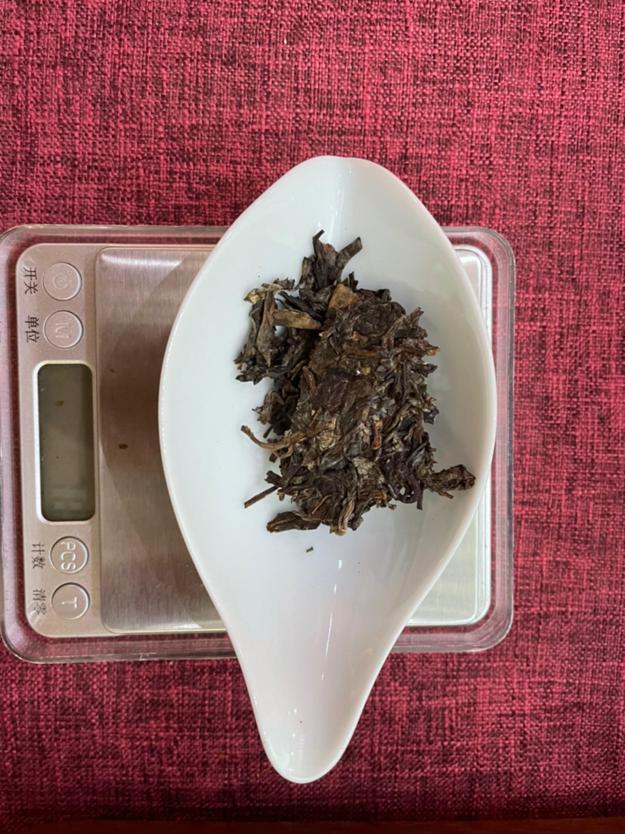 好茶好生活