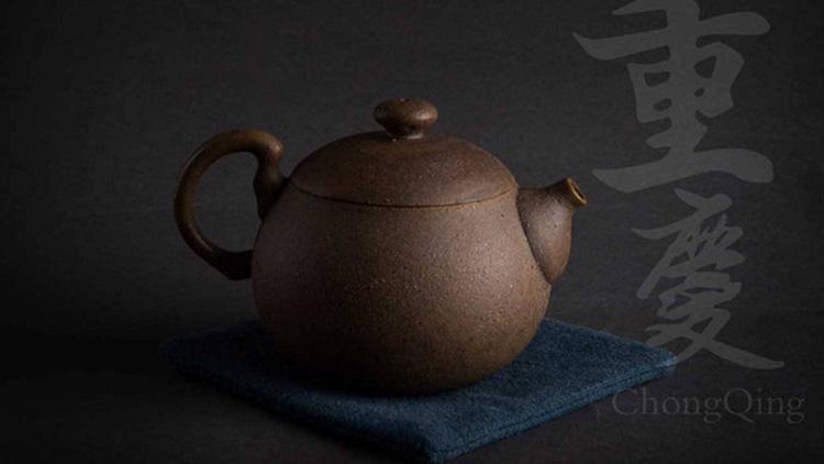 在地印记丨掬一把南山的土,铸一把重庆的壶,把山城煮进茶汤里