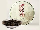 云南普洱茶集团
